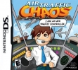 Логотип Emulators Air Traffic Controller by DS [Europe]